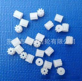 【厂家直销】塑料电机齿轮 马达齿轮 小模数塑胶齿轮