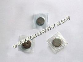 强力磁铁 TPU包胶磁铁 隐形防水磁扣