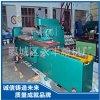 厂家直供 大、中、小型拉丝机ZJ-60型磨辊拉丝机
