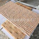 邵陽蘑菇石廠家晚霞紅文化石批發供應