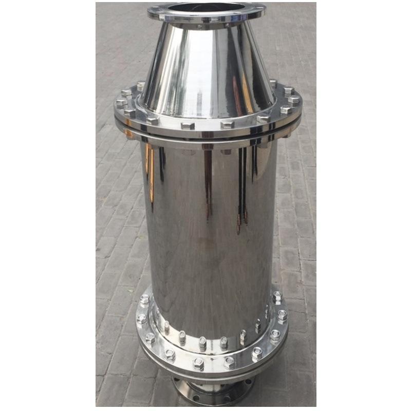 管道容器除垢器 防垢除垢殺菌防腐 容器除垢器
