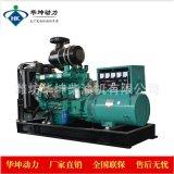 工厂常用备用150kw华坤柴油发电机组百分百全铜电机全国联保