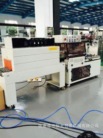 POF全自动L型封切机  体育用品包装机 家居用品热收缩包装机