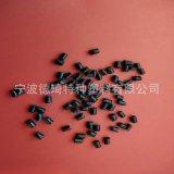 浙江现货供应 PPSU 聚苯砜 黑色树脂 耐高温 耐水解 高流动性
