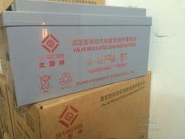 太阳神6-GFM-65 12V65AH 直流屏UPS/EPS电源 铅酸免维护蓄电池