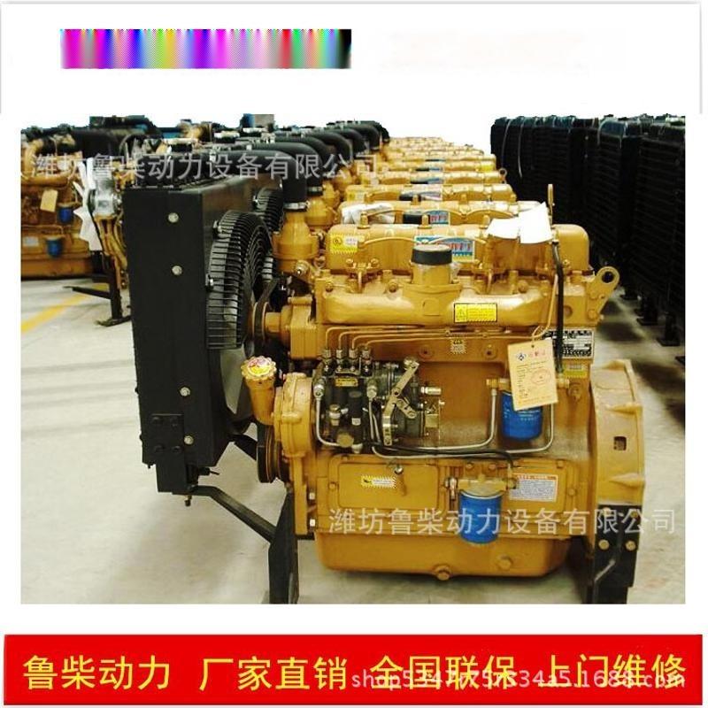 剷車裝載機用柴油發動機4102四缸2400轉50KW柴油機可配氣泵離合器