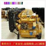 铲车装载机用柴油发动机4102四缸2400转50KW柴油机可配气泵离合器