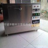 日晋LUV紫外光老化试验箱江苏紫外线耐老化试验机厂家直销