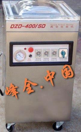 不锈钢电子真空包装机(DZD-400)