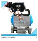 陶瓷气动球阀Q641TC 气动陶瓷球阀 DN50 DN300 厂家直销