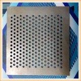 不锈钢冲孔网 建筑防尘装饰网 酒吧装饰网 天花网