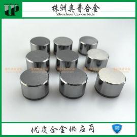 聚晶金刚石钻片|金刚石复合片钻片|PDC钻片