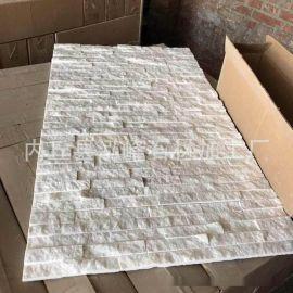 河北邢台白色石英文化石 室内背景墙石英石 不规则天然文化石外墙