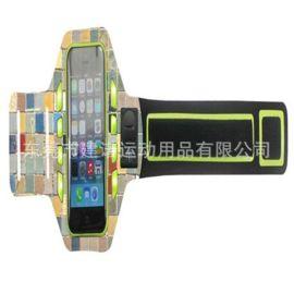 健身装备 LED跑步手臂包 运动手机臂带 男女臂袋户外臂带臂套腕包