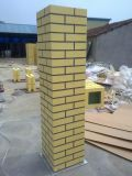 600*600*2000mm磁砖型美化天线外罩