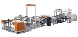 PC、PMMA光学片材生产线