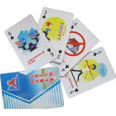 扑克牌 (02435)