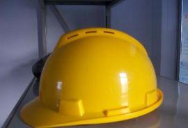 安全头盔注塑成型与模具制造