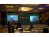 酒店会议室用高清P4显示屏降价了