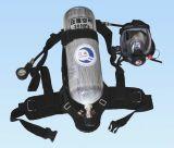 RHZKF6.8/30空氣呼吸器