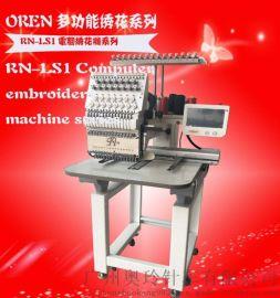 皮革电脑绣花机 奥玲品牌RN-LS1 缝纫机