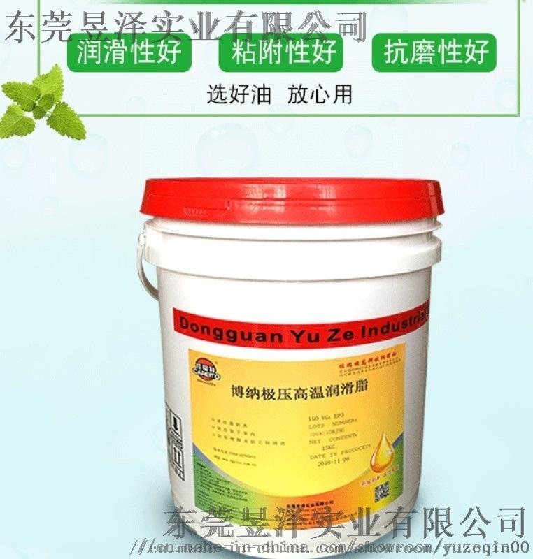 工業黃油鋰基潤滑脂機械軸承油