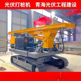 厂家直销光伏打桩机钢桩压桩机青海光伏桩