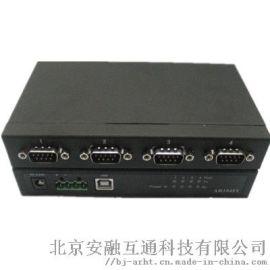 USB转串口RS232-四串口转换器