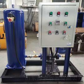 制冷系统真空脱气机 供暖循环系统真空脱气机