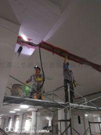 开阳县污水池堵漏, 地下车库补漏, 地下室堵漏公司