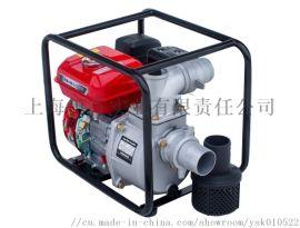 3寸汽油水泵伊藤动力家用小型