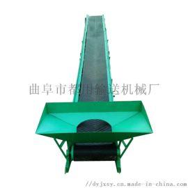 移动带式防滑散料输送机 大倾角耐磨皮带机qc