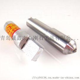 绍兴高硬度金刚石修整笔用于外圆磨床修砂轮
