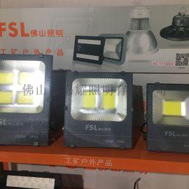 佛山照明榮耀系列工程戶外LED泛光燈