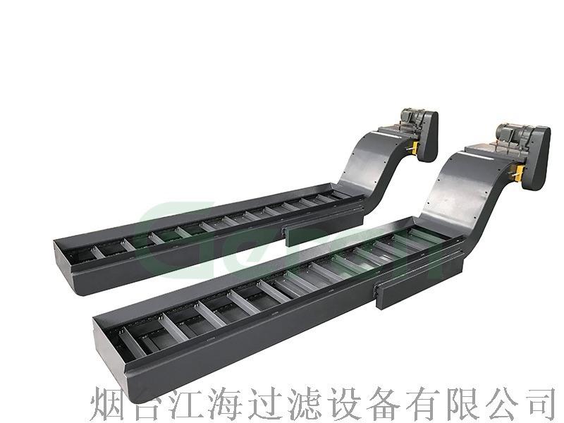 JHGB系列刮板排屑机 金属切屑输送设备