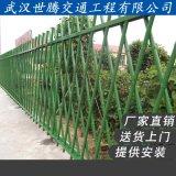 仿竹节围栏护栏 武汉世腾护栏 篱笆护栏