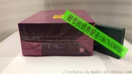 IBM 3580-L43 数据备份