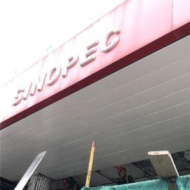 长城润滑油罩棚四根立柱包角型铝  白色铝转角铝材