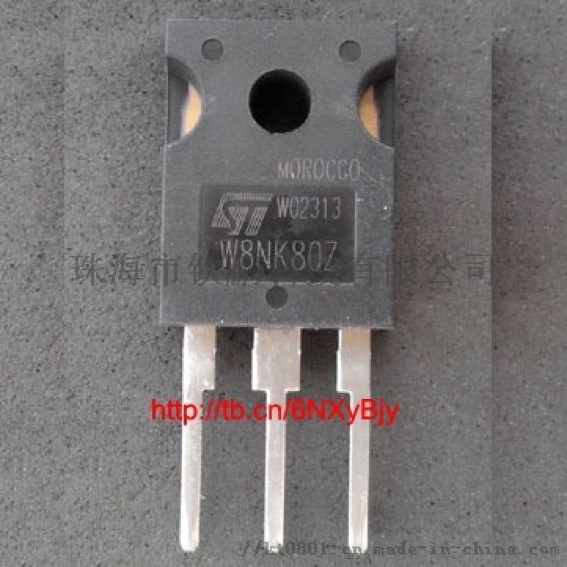 8N80 MOS管 STW8NK80Z
