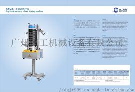 广州德工SZS上旋式筛片机选片机