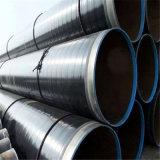 廠家直銷3pe防腐鋼管 三層聚乙烯防腐鋼管