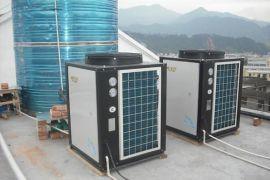 东莞空气能热泵