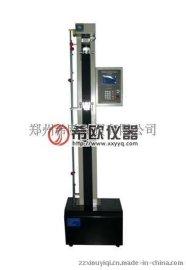 郑州希欧仪器【全网**】XU8113微电脑拉力+伸长率试验机