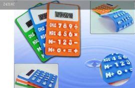 硅胶计算器  质地柔软,可折叠,真太阳能,节能环保。