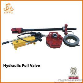 供应石油机械泥浆泵拔阀工具-液压拔阀器