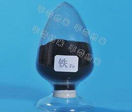 纳米铁粉 黑色粉末、平均粒径小于30nm、粒度分布窄、分散性好、球形度高、具有核壳结构、烧结温度低、矫顽力高。