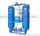 吸干机,吸附式干燥机,微热吸干机