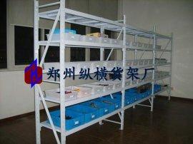 輕型倉儲貨架批發、零售 河南貨架廠家 鄭州倉庫貨架廠