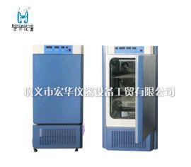 LRH-150智能生化培养箱