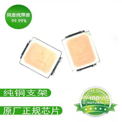 led2835粉紅貼片,LED2835粉紅鮮肉色專用